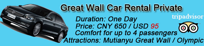 beijing car rental service