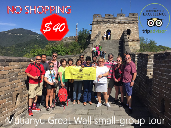 mutianyu great wall small group tour
